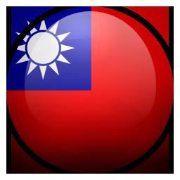 中国 (台湾)